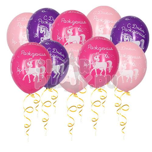 Шары под потолок Единорог С днём рождения, Фиолетовый/Фуксия/Розовый (30 см)