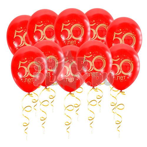 Шары под потолок Юбилей, Цифра 50, Красный (30 см)
