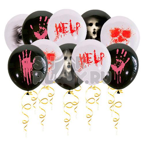 Шары под потолок Хэллоуин, Ужасы, Черный/Белый (30 см)