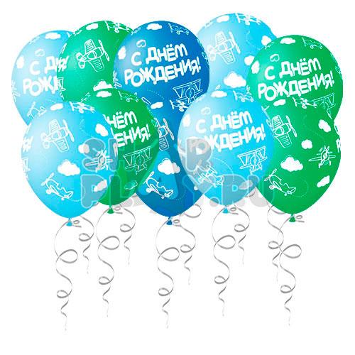 Шары под потолок Самолеты, С днём рождения, Синий/Зеленый/Голубой (30 см)