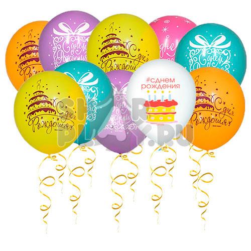 Шары под потолок С днём рождения (тортики) (30 см)