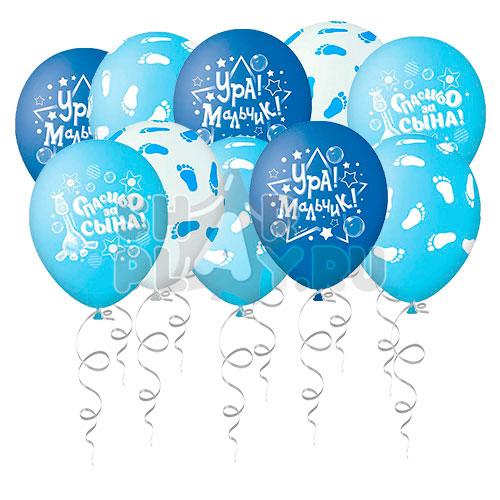 Шары под потолок К рождению мальчика, Белый/Голубой/Синий (30 см)