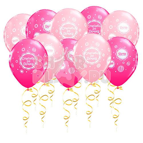 Шары под потолок Спасибо за дочку, Розовый/Фуксия (30 см)