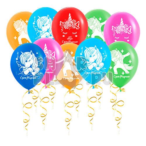 Шары под потолок Волшебные Единороги с Днём рождения (30 см)