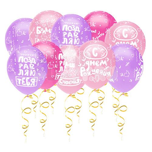 Шары под потолок С днём рождения Поздравляю (30 см)