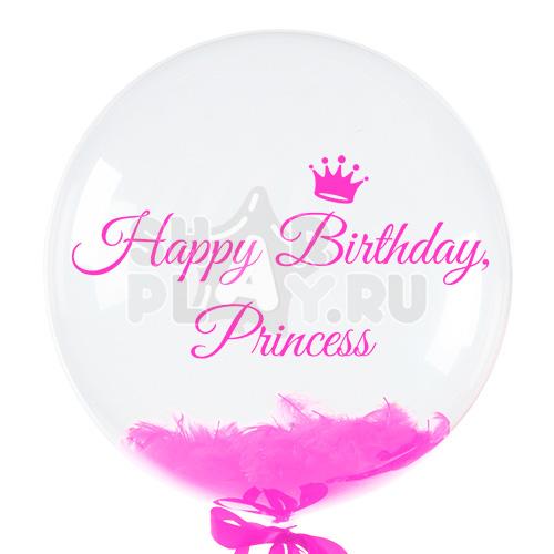 Шар бабл с перьями и надписью, Принцесса, Розовый (61 см)