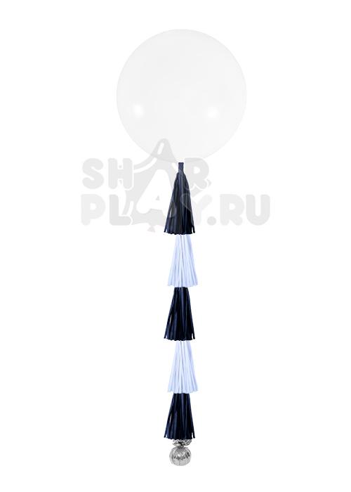 Большой шар гигант, белый (91 см) с тассел гирляндой
