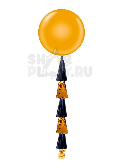 Большой шар гигант, золото (91 см) с тассел гирляндой