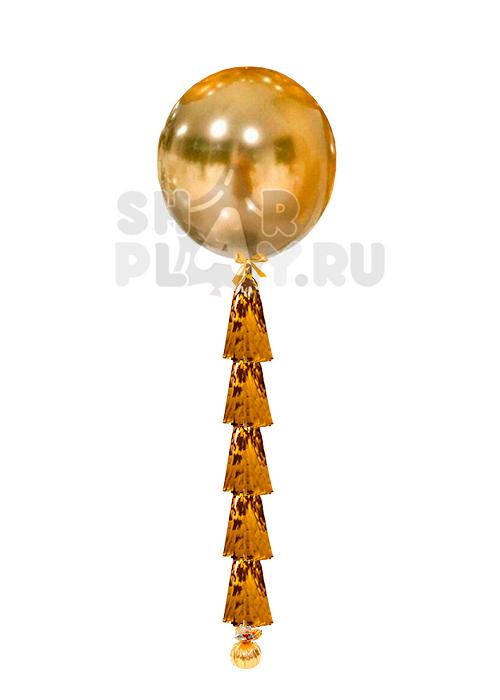 Большой шар, Золото (61 см) с тассел гирляндой