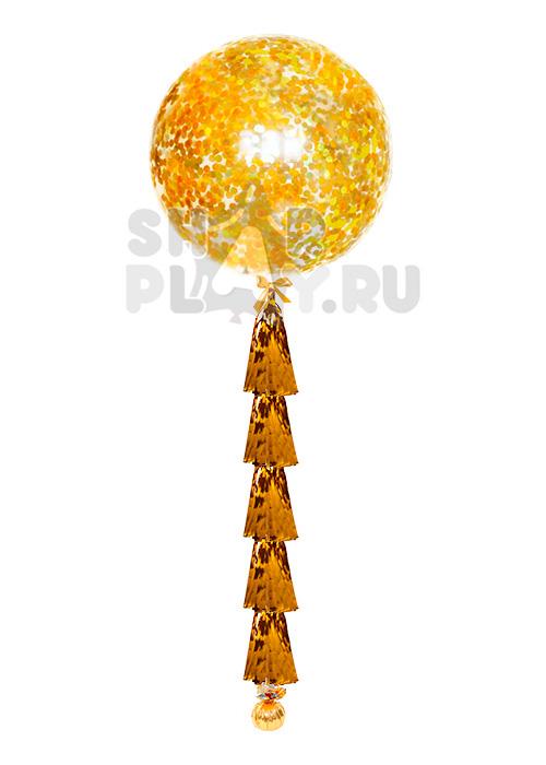 Большой шар гигант, С конфетти, Золото (91 см) с тассел гирляндой