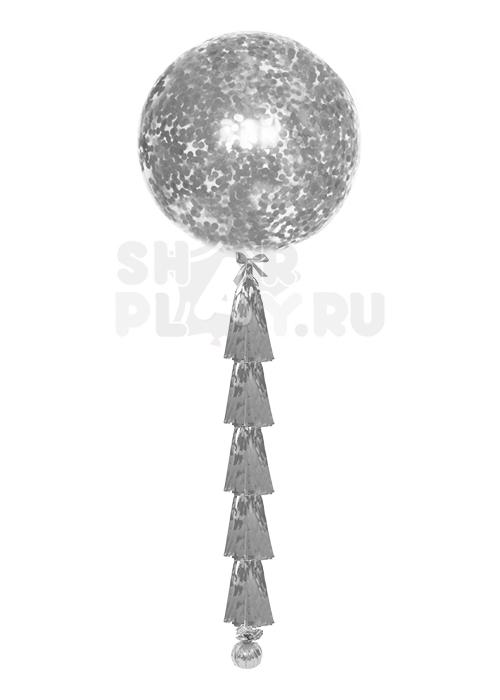 Большой шар гигант, С конфетти, Серебро (91 см) с тассел гирляндой
