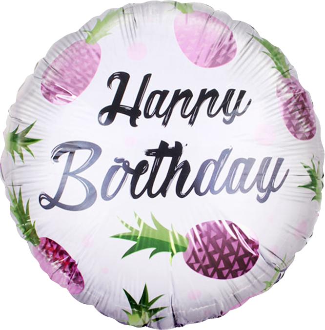 Фольгированный Круг, С Днем рождения (розовые ананасы), Белый (46 см)