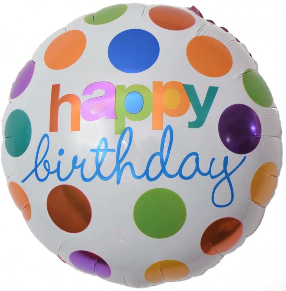 Фольгированный Круг, С Днем рождения (разноцветные круги), Белый (46 см)