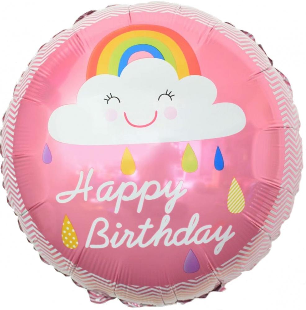 Фольгированный Круг, С Днем рождения (облако и радуга), Розовый (46 см)