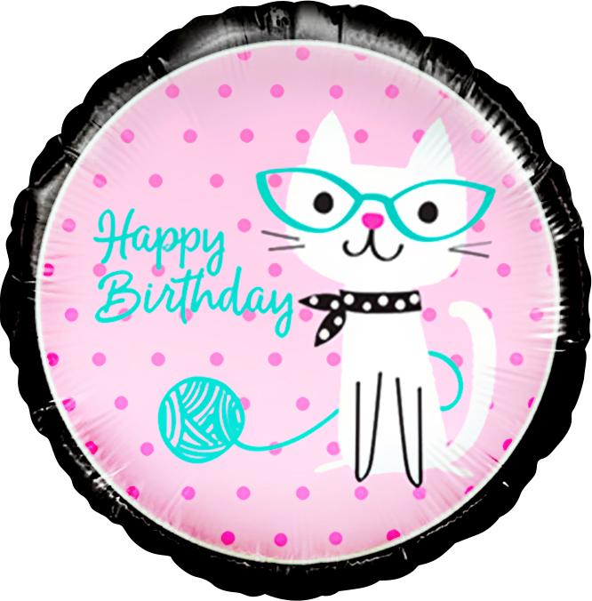 Фольгированный Круг, С Днем рождения (кошка), Розовый (46 см)