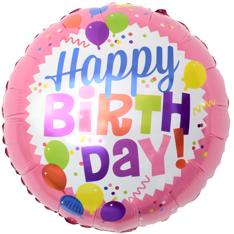 Фольгированный Круг, С Днем рождения (шарики), Розовый (46 см)