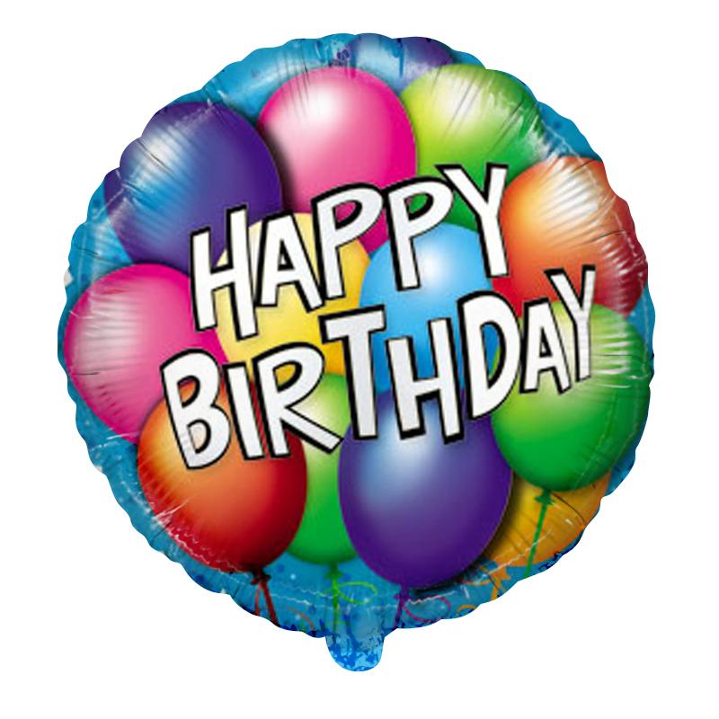 Фольгированный Круг, С Днем рождения (шарики), Синий (46 см)