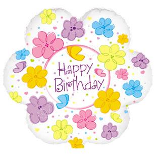 Фольгированная Фигура, Цветок С Днем рождения (бабочки и цветы), Белый (46 см)