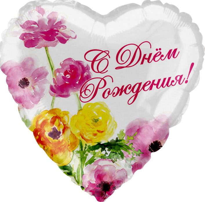 Фольгированное Сердце, С днем рождения (цветы), на русском языке, Белый (46 см)