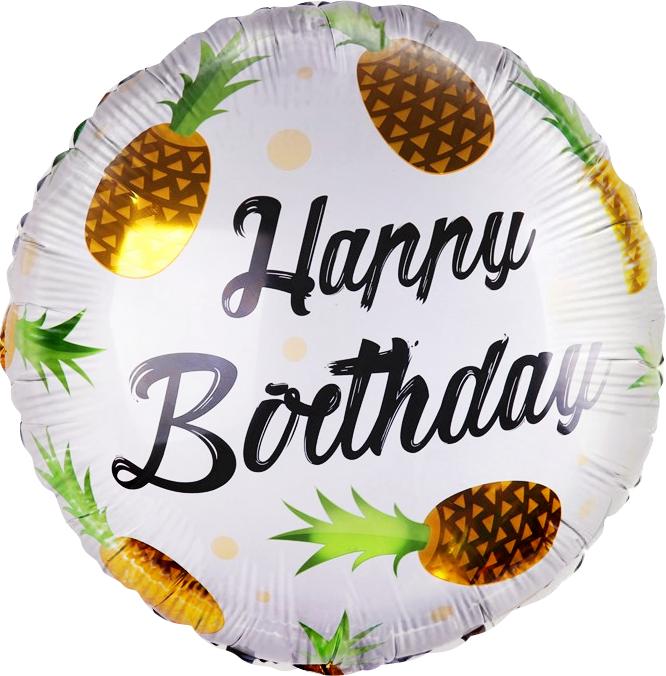 Фольгированный Круг, С Днем рождения (желтые ананасы), Белый (46 см)