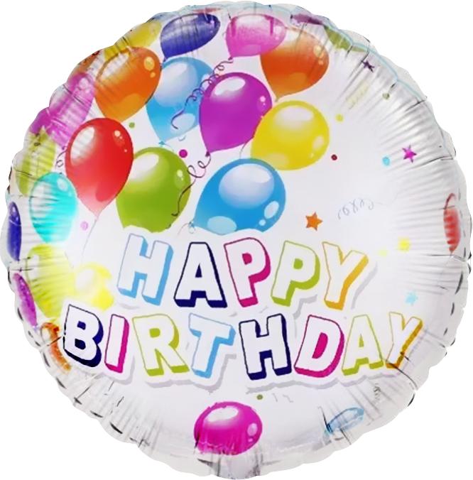 Фольгированный Круг, С Днем рождения (разноцветные шарики), Белый (46 см)