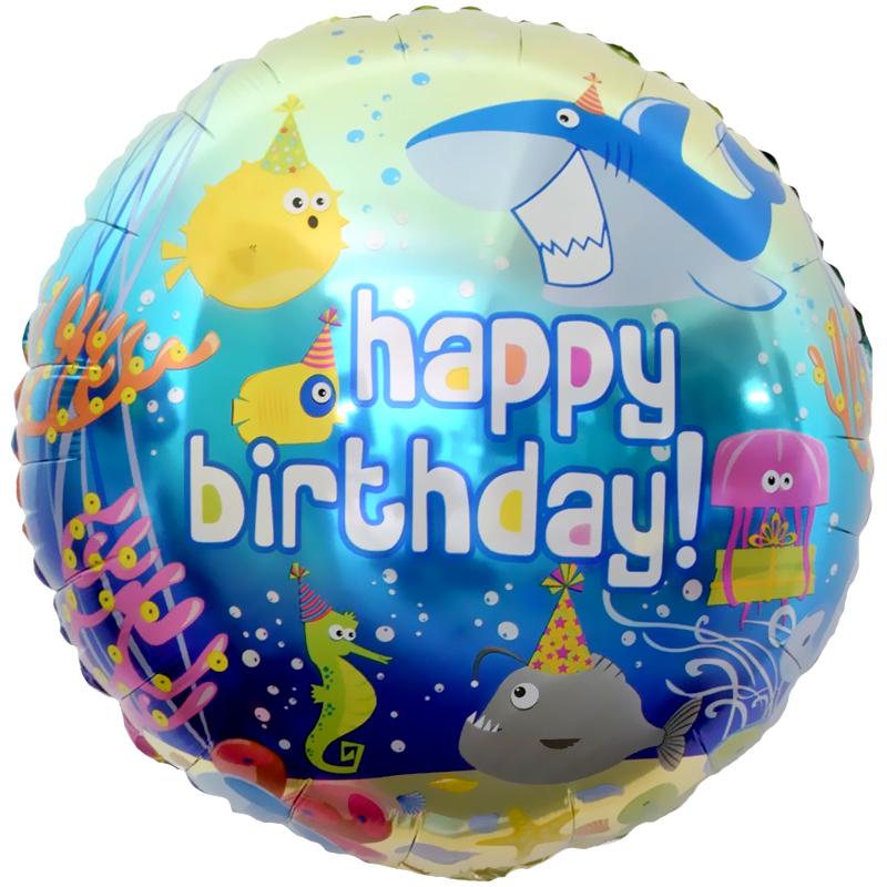 Фольгированный Круг, С Днем рождения (морские обитатели) (46 см)