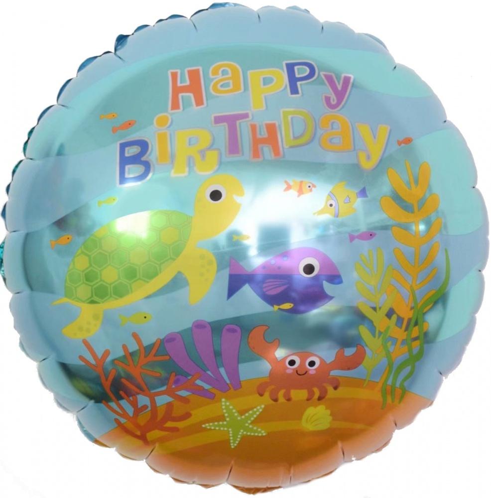 Фольгированный Круг, С Днем рождения (подводный мир), Голубой (46 см)