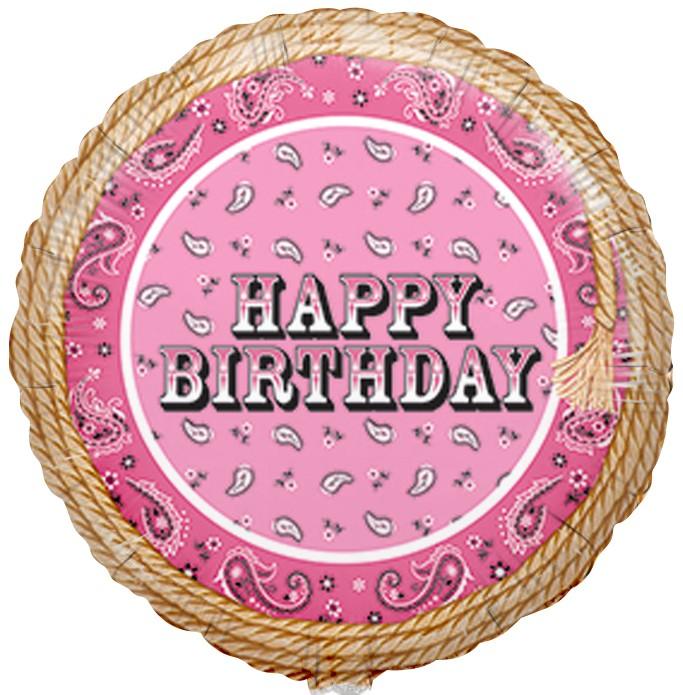 Фольгированный Круг, С Днем рождения (веревочка с кисточкой), Розовый (46 см)