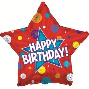 Фольгированная Звезда, С Днем рождения (динамичная звезда), Красный (46 см)