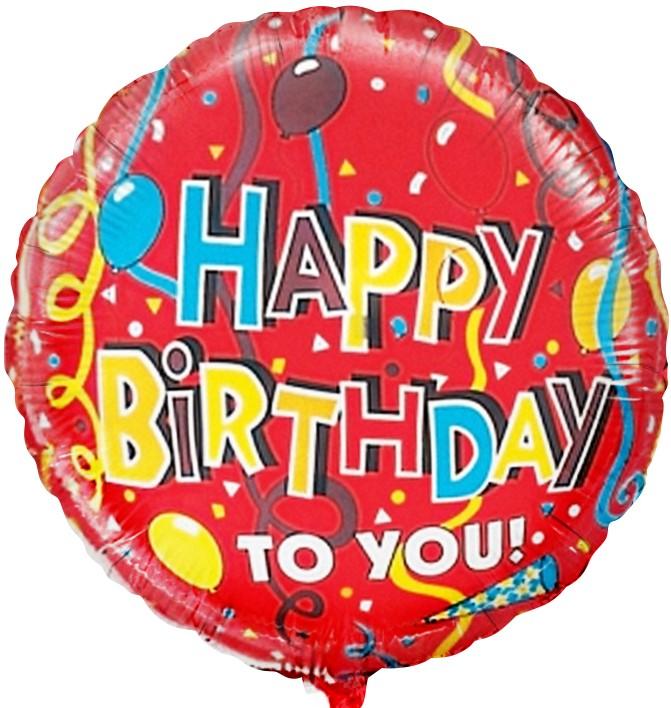 Фольгированный Круг, С Днем рождения (ленты), Красный (46 см)