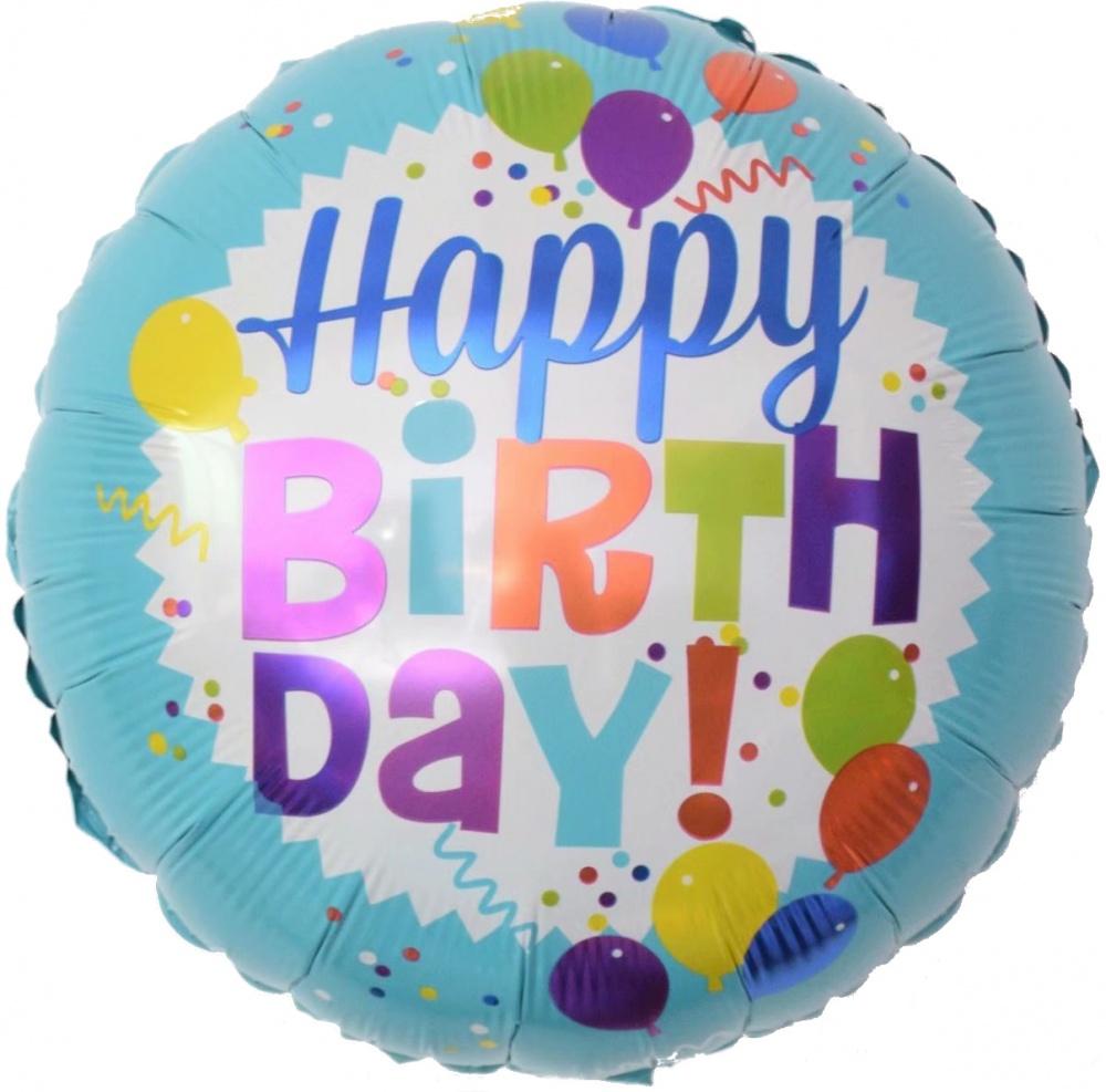 Фольгированный Круг, С Днем рождения (шарики), Голубой (46 см)