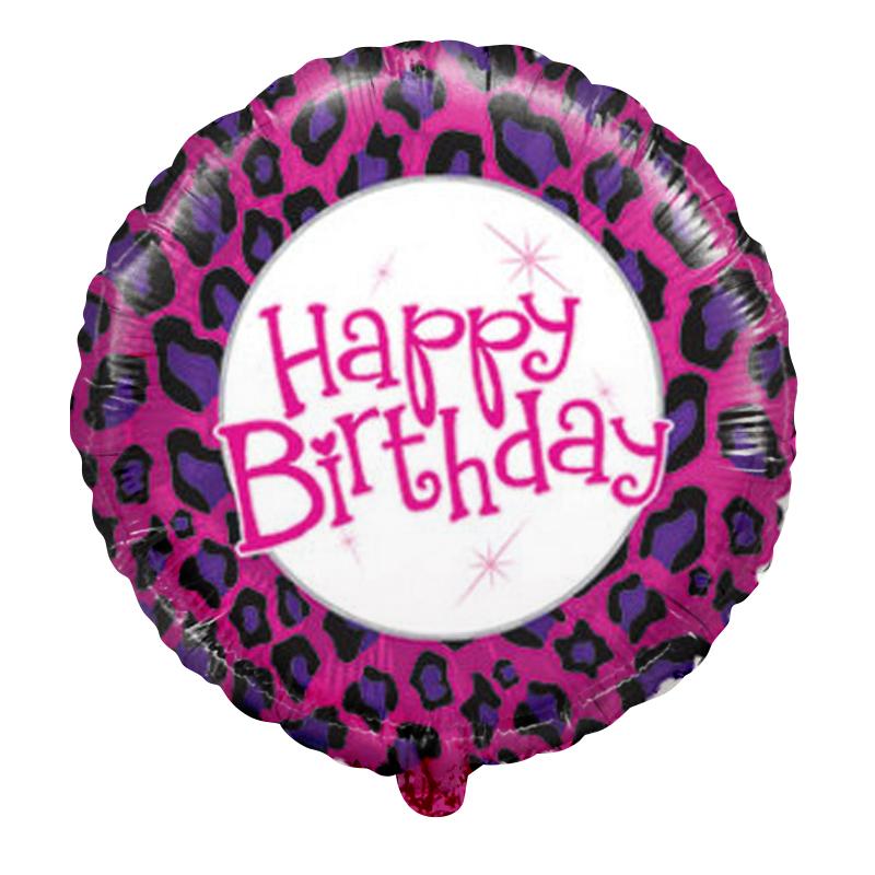 Фольгированный Круг, С Днем рождения (окрас зверя), Розовый (46 см)