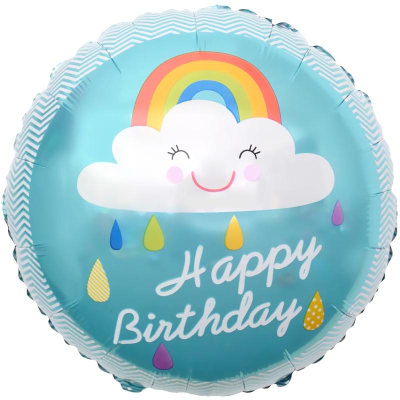Фольгированный Круг, С Днем рождения (облако и радуга), Голубой (46 см)