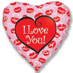 Фольгированное Сердце, Я люблю тебя (поцелуи), Розовый (46 см)