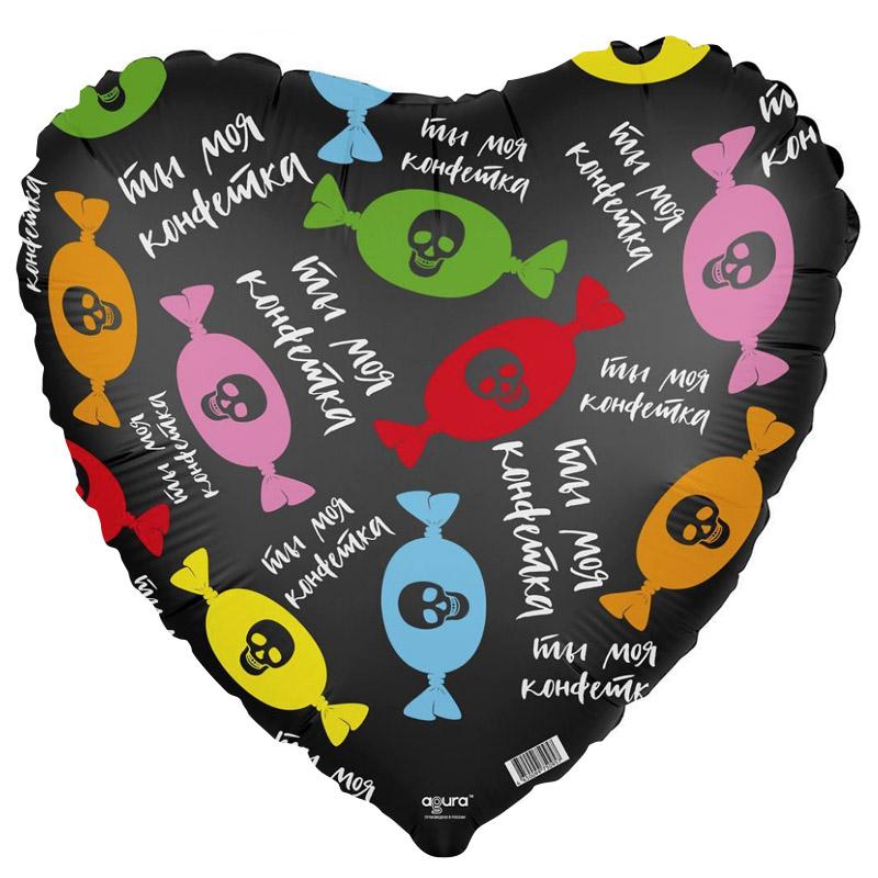 Фольгированное Сердце, Ты моя конфетка, Черный (46 см)