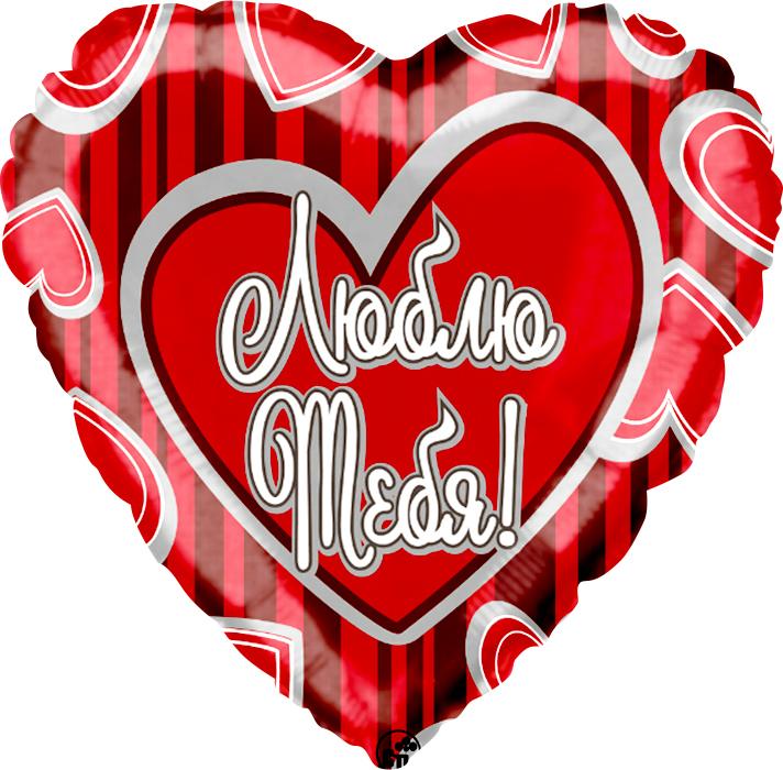 Фольгированное Сердце, Люблю тебя (каскад сердец), на русском языке, Красный (46 см)