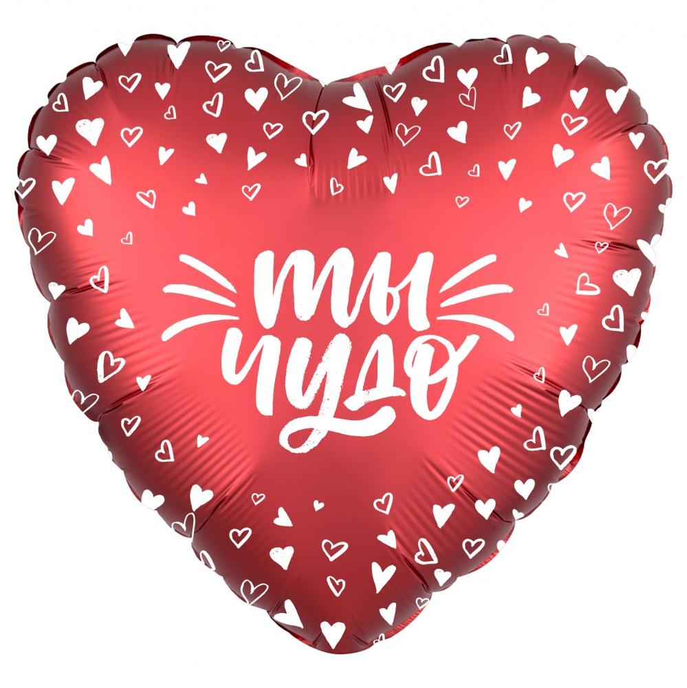 Фольгированное Сердце, Ты чудо, Красный, Сатин (46 см)