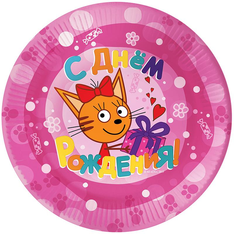 Тарелки Три кота Розовый (23 см)