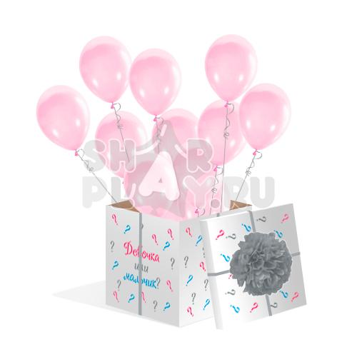 Шары в коробке, Розовый (700х700х700)
