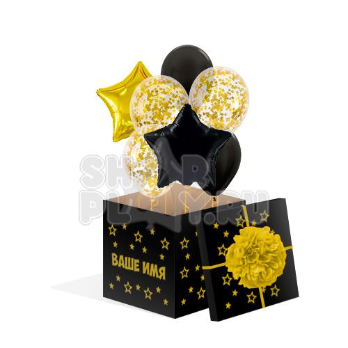 Шары в коробке, Стильная вечеринка, Чёрный/золото (700х700х700)