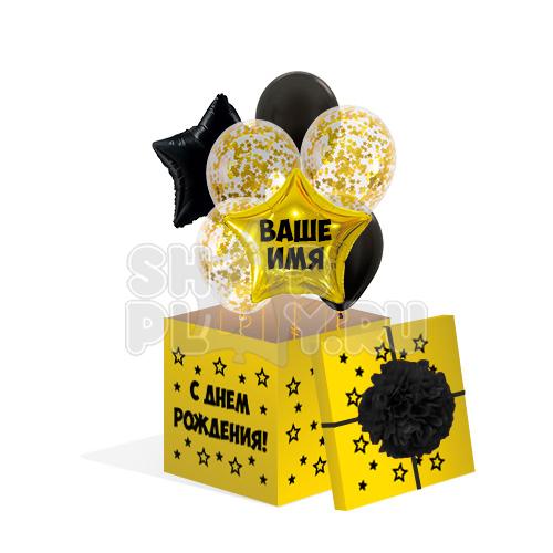 Шары в коробке, Стильная вечеринка, Золото/Чёрный (700х700х700)