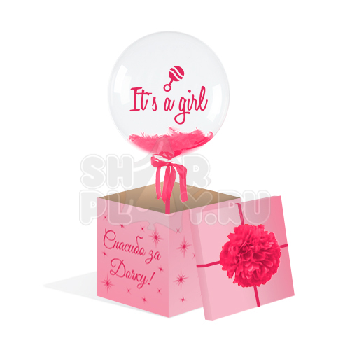 Шары в коробке, Выписка, Розовый (700х700х700)