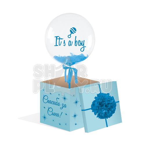 Шары в коробке, Выписка, Голубой (700х700х700)