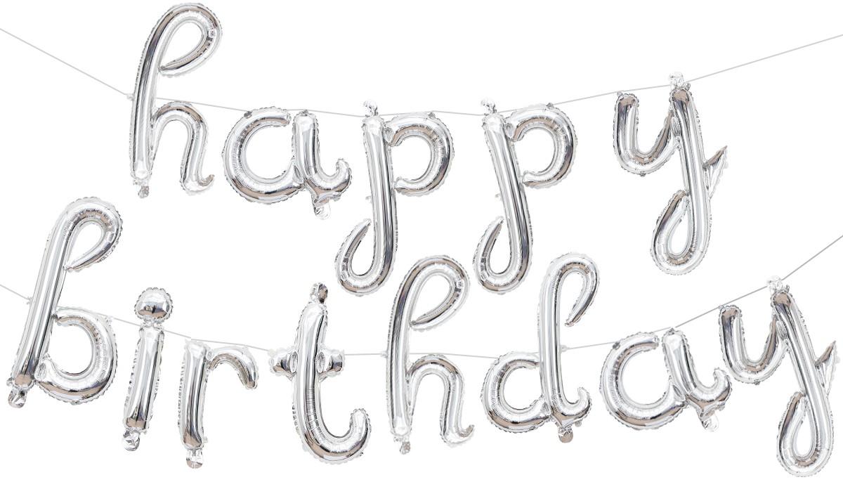 Надпись Happy Birthday, Серебро (270 см)