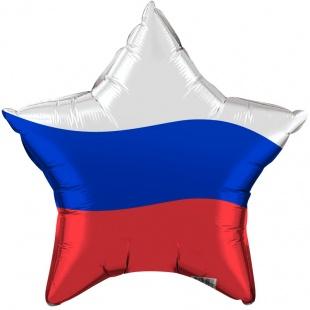 Фольгированная звезда, Россия, Триколор (46 см)