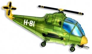 """Фольгированная фигура """"Вертолёт"""", Зелёный (97 см)"""
