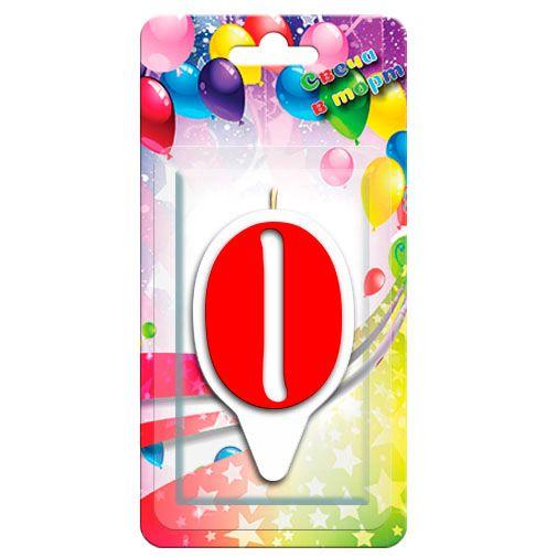 Свечка для торта цифра 0 красная (9 см)