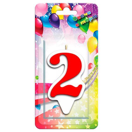 Свечка для торта цифра 2 красная (9 см)