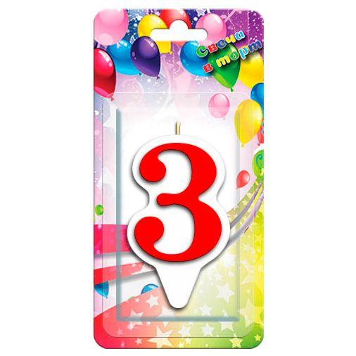 Свечка для торта цифра 3 красная (9 см)