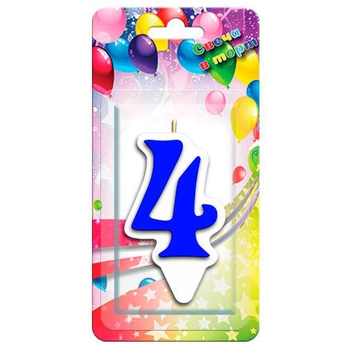 Свечка для торта цифра 4 синяя (9 см)